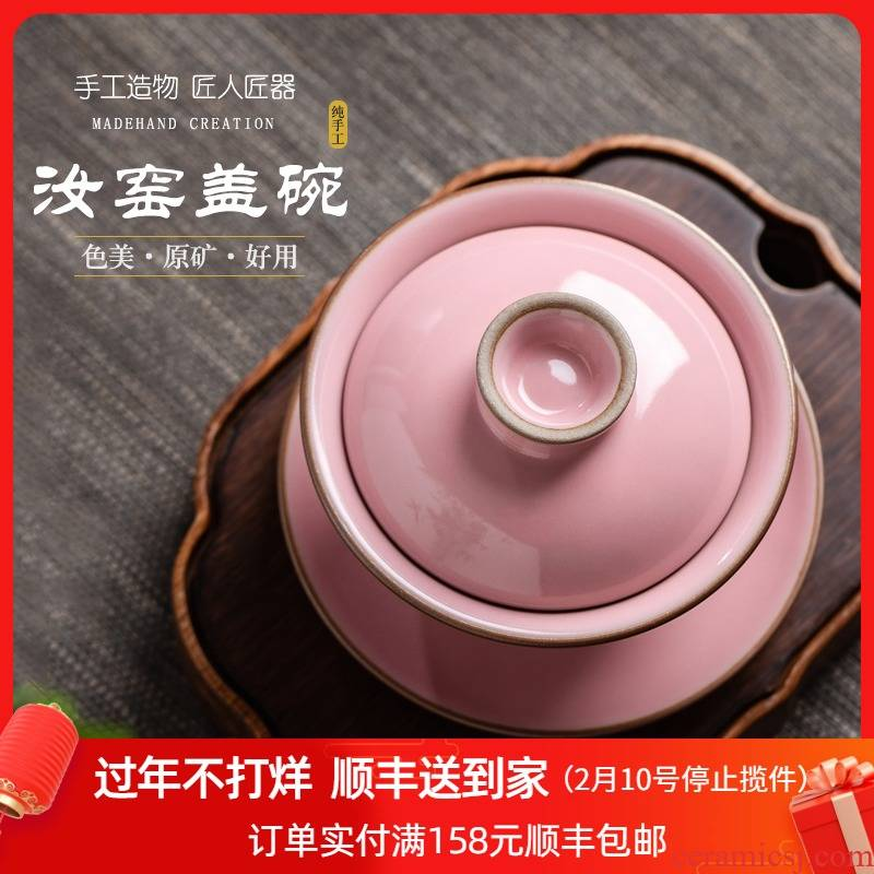 Your up three tureen only a single large checking ceramic piece of pink jingdezhen tea tea bowl for
