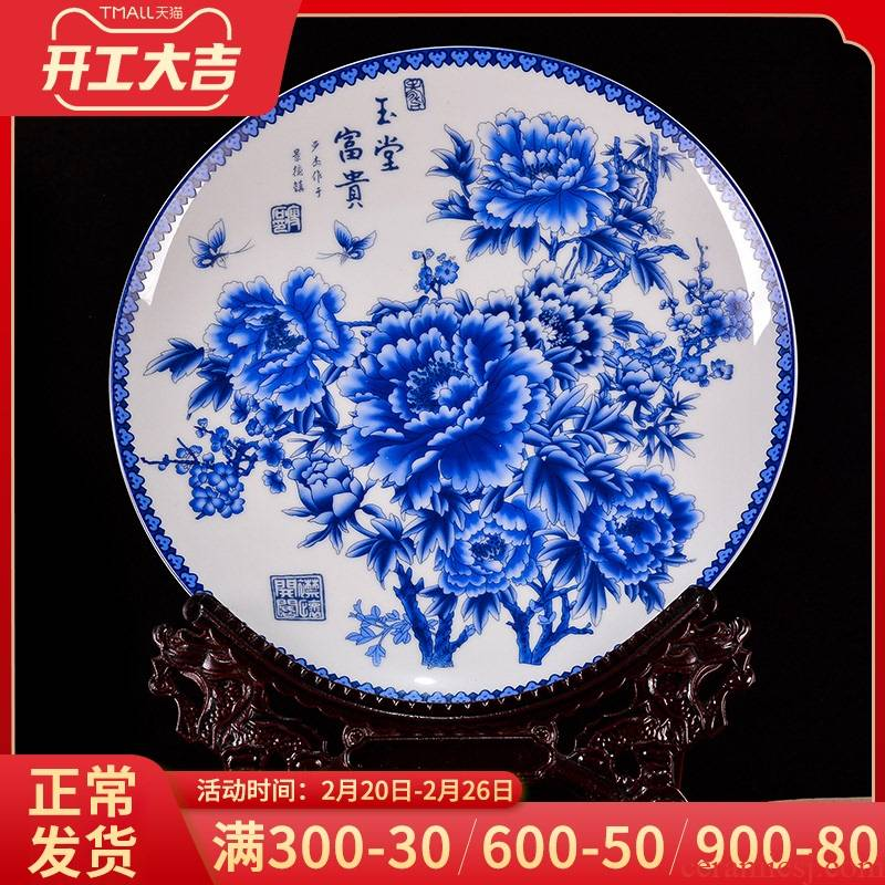 Jingdezhen ceramic blue CV 18 rich dishes new Chinese custom office sitting room adornment handicraft furnishing articles