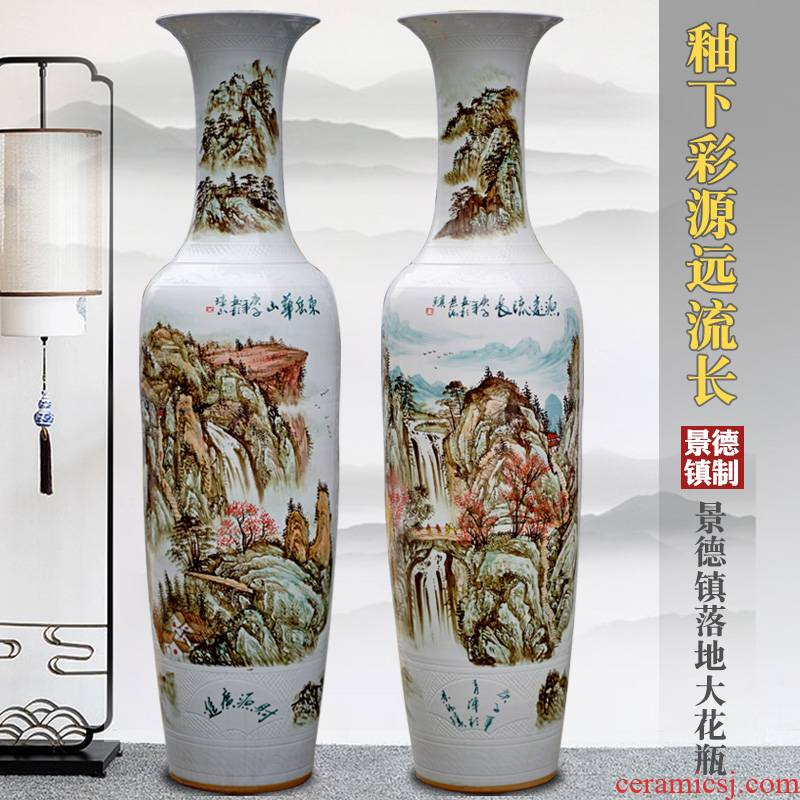Jingdezhen ceramics hand - made landscape painting has a long history of large vase furnishing articles sitting room porch place hotel
