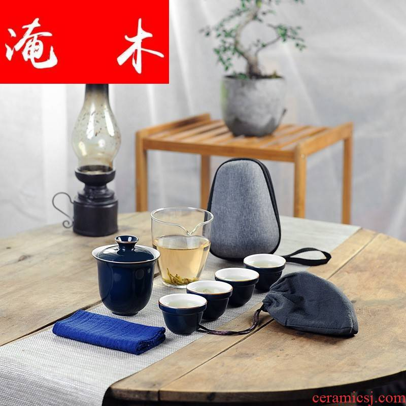 Flooded wooden Japanese style kung fu tea set travel suit crack office glass tureen ceramic cup a bowl of four cups of portable
