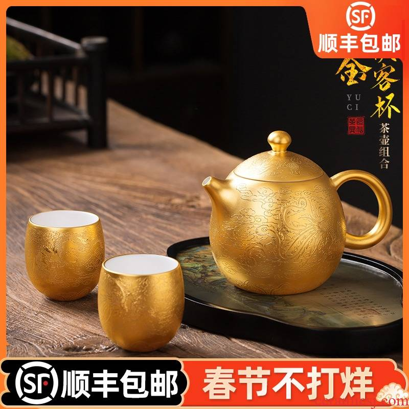 Artisan fairy gold cup to crack a pot of two glass ceramic household pure manual high - end portable travel tea set