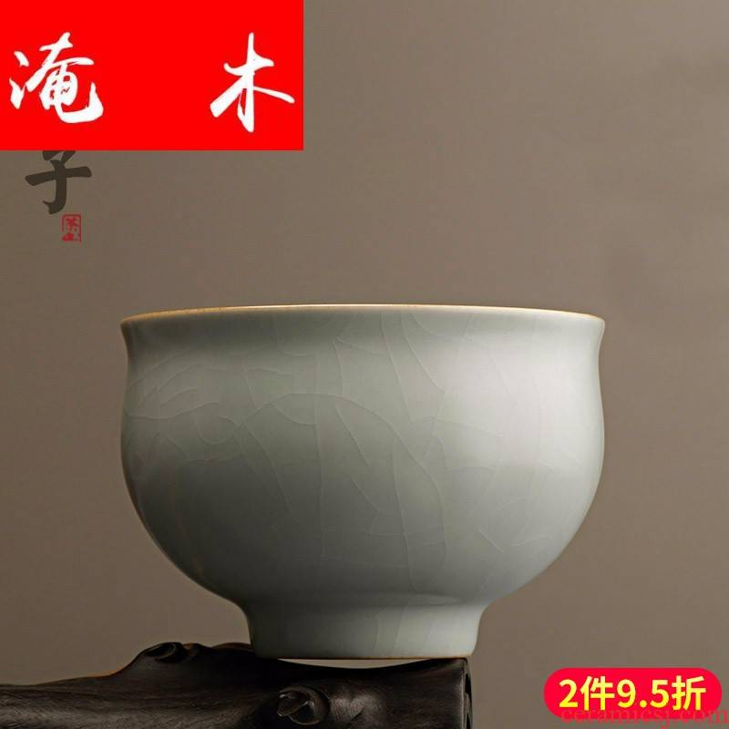 Submerged wood your up kung fu tea cups with zen keller single CPU checking ceramic individual CPU master CPU