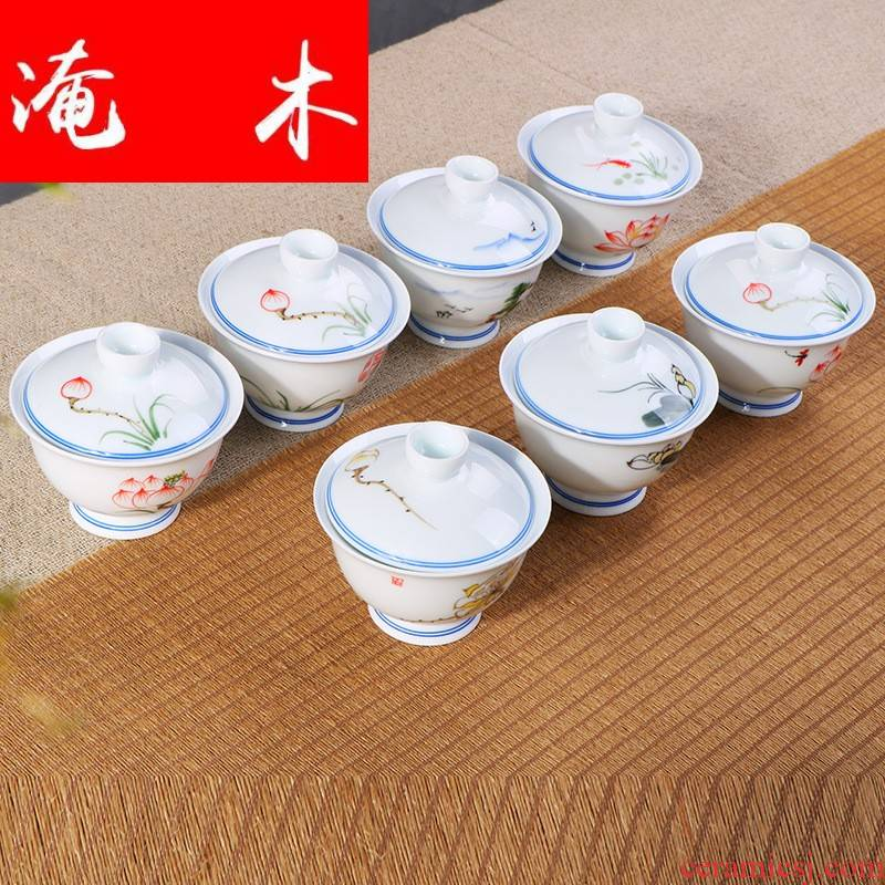 Submerged wood covered bowl bowl large tea cups celadon hand - made ceramic white porcelain tea bowl of blue and white porcelain bowl three