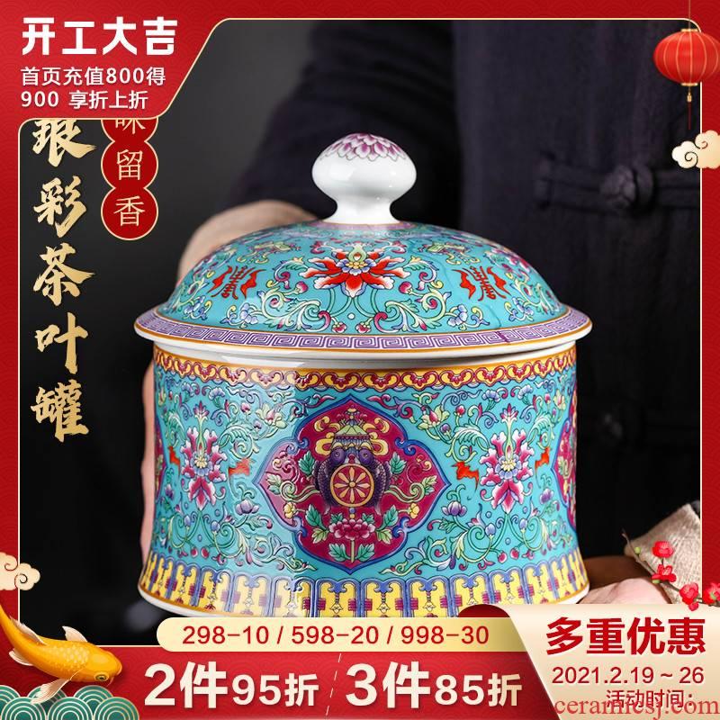 Jingdezhen porcelain enamel caddy fixings trumpet pu 'er wake receives moistureproof home snacks with cover storage jar