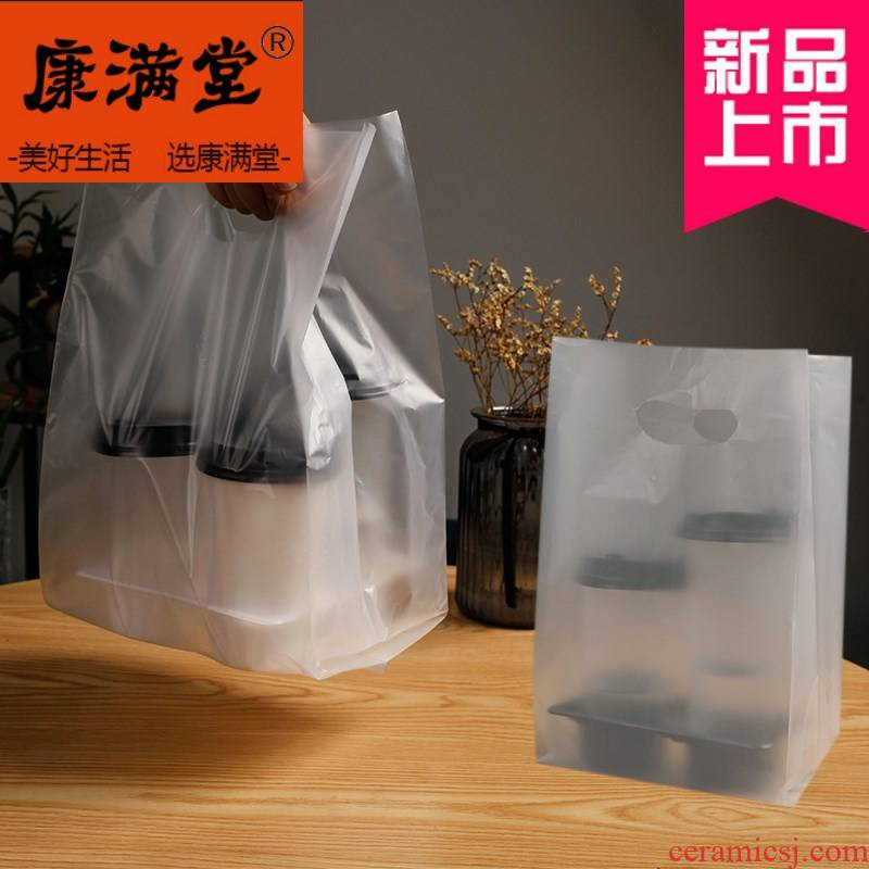 A takeout milk tea plastic second crossover vehicle at cato the disposable packaging base thickening, packaging plastic tray