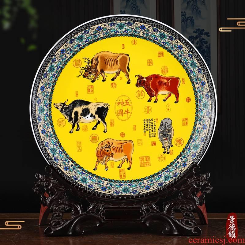 """""""Four fashion five NiuTu jingdezhen ceramics porcelain painting decoration decoration home decoration arts and crafts"""