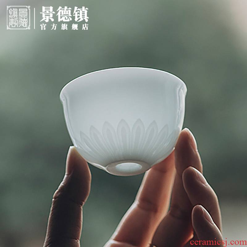 Jingdezhen flagship store ceramic cups shadow celadon manual carving masters cup household contracted sample tea cup in use