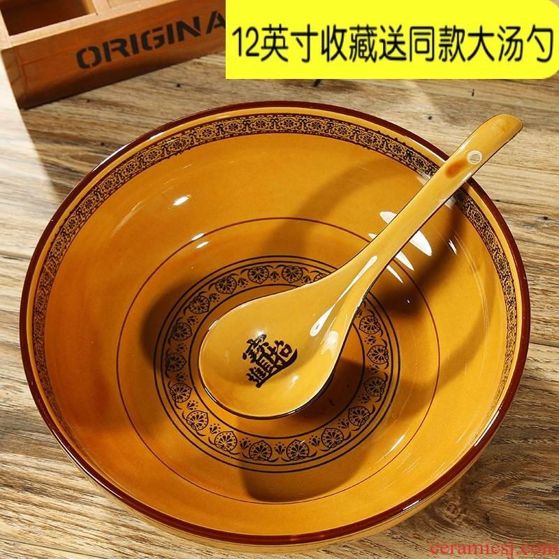 Old fish bowl bowl large household web celebrity big bowl for sowing in same pickled fish bowl bowl big stomach king ceramic rice.