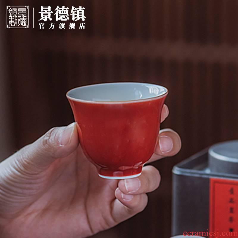 Jingdezhen flagship store color glaze manual kung fu masters cup ceramic tea cup single ji red tea trumpet