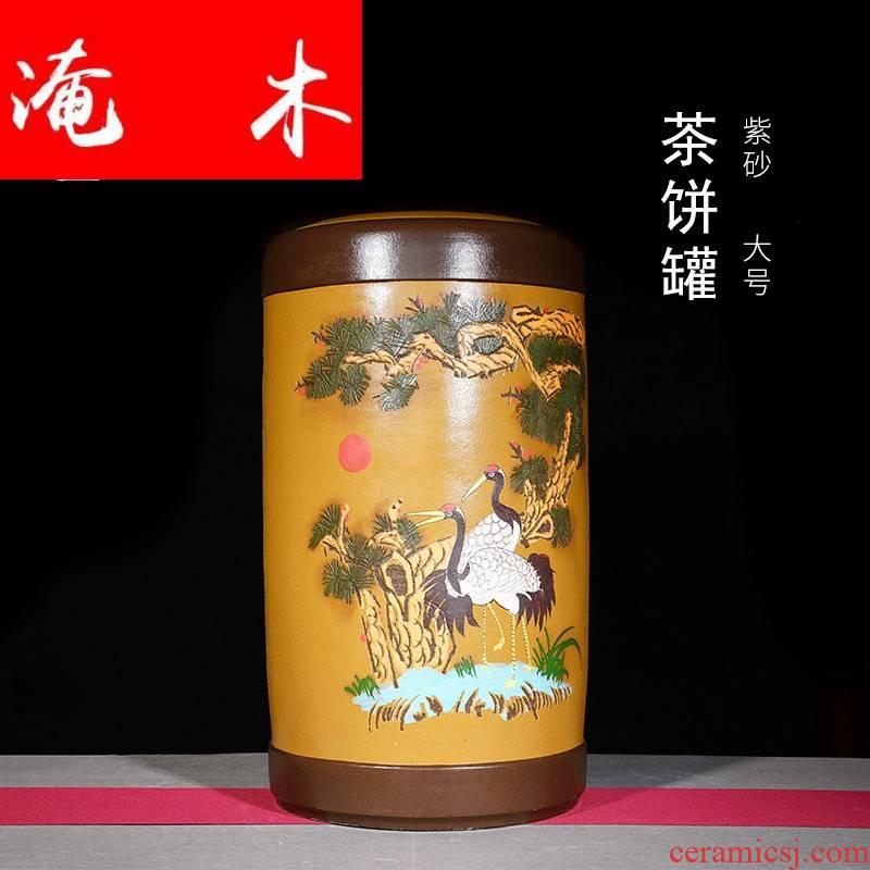 Submerged wood violet yixing purple sand tea pot king tea cake coarse pottery store receives puer tea cake box