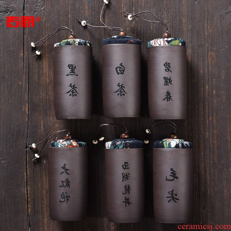 The kitchen violet arenaceous caddy fixings household seal pot multi - functional portable storage tanks small POTS green tea scented tea