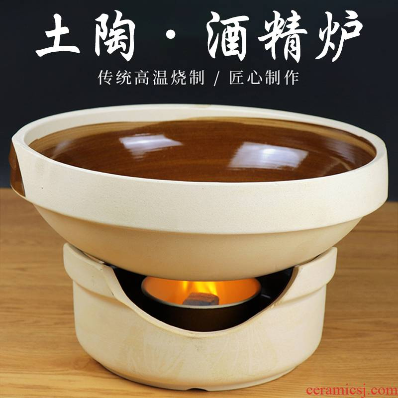 Small ceramic furnace earthenware pot alcohol furnace high temperature resistant characteristics casserole stew dry pot pot ltd. buffet