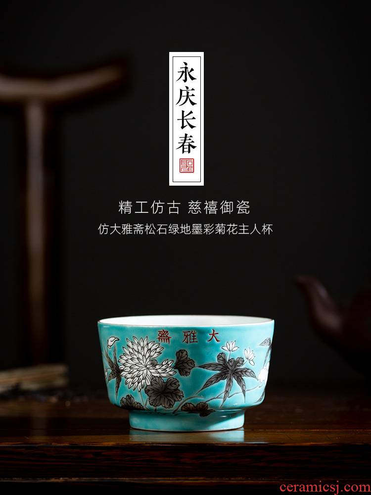 Santa teacups hand - made ceramic kung fu imitation jedaiah lent a hoard of green color ink by cup of jingdezhen tea service master