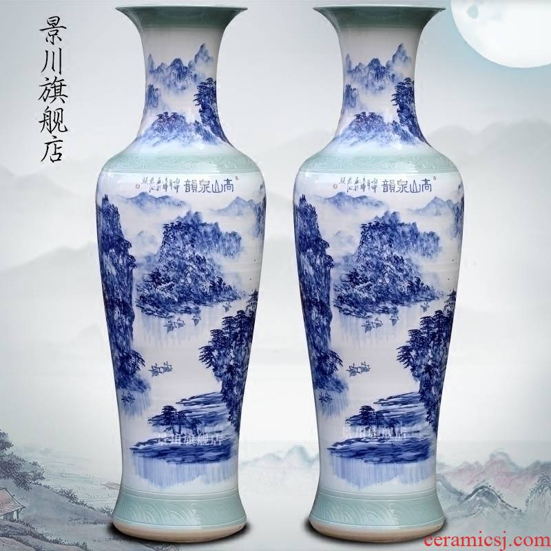 Hand - made Gao Shanquan rhyme of large vase of blue and white porcelain of jingdezhen ceramics home sitting room adornment is placed