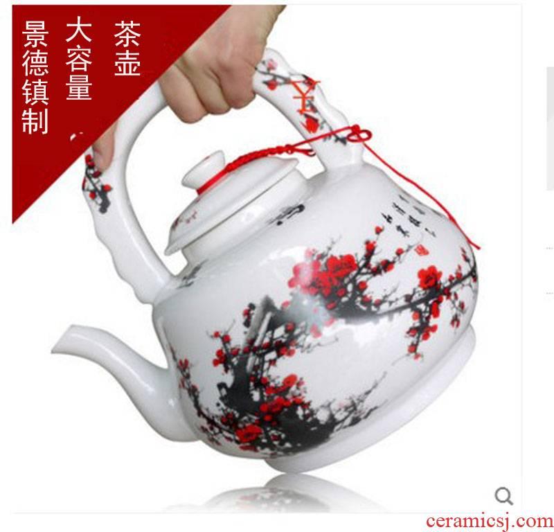 3 l jingdezhen ceramic teapot girder pot teapot big capacity of the kettle high temperature resistant 3000 ml of the teapot
