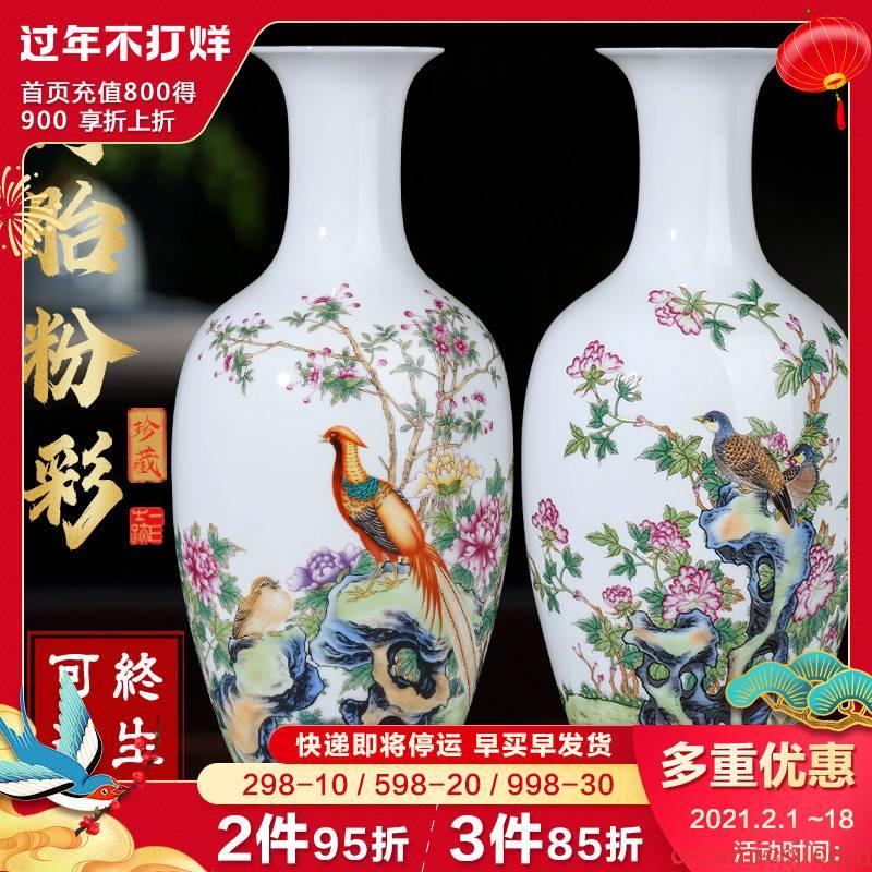 Jingdezhen ceramic vases, sitting room office study decorations TV ark type furnishing articles dry flower flower arranging bottles