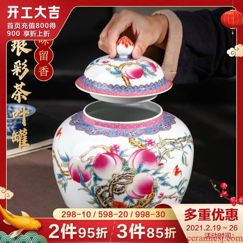 Jingdezhen ceramics caddy fixings household with cover moisture storage tank pu - erh tea and tea box storage cylinder size