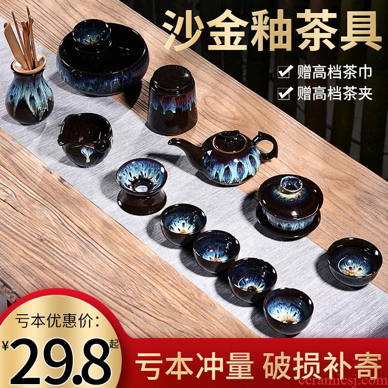 Hui shi ceramics are alluvial gold temmoku up up household utensils suit the teapot kung fu accessories. A complete set of tea cups
