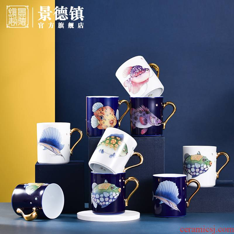 Jingdezhen flagship store ceramic creative design mugs of coffee cup milk cup cup express fish gifts