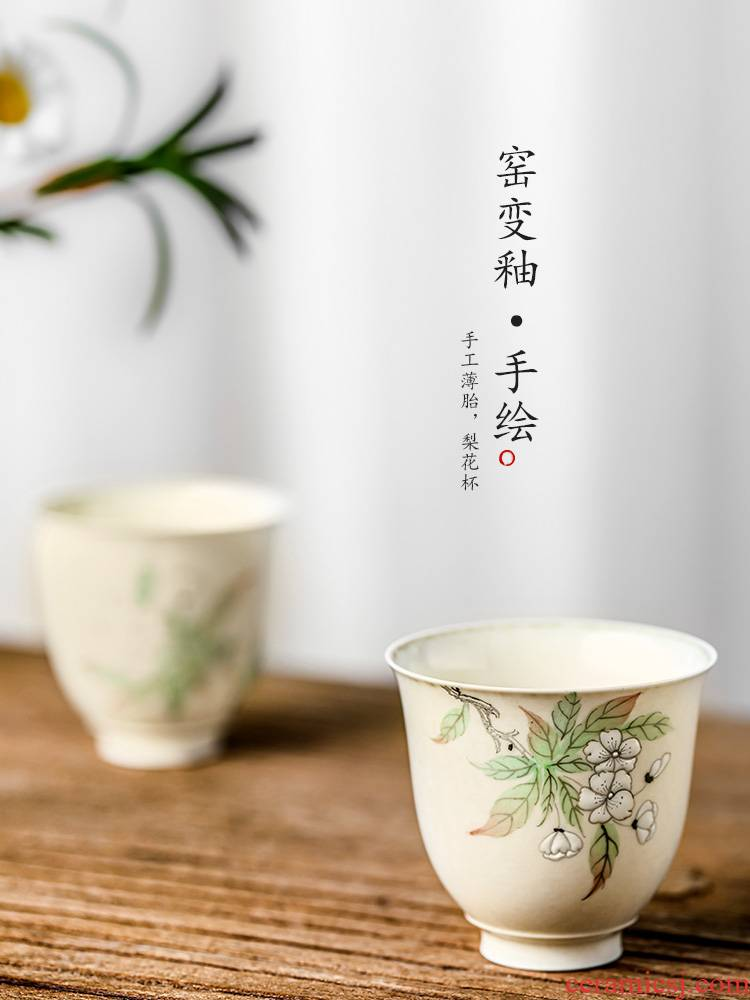 Jingdezhen tea master kung fu tea cup of pure manual single hand - made the pear flower ceramic sample tea cup a cup of tea