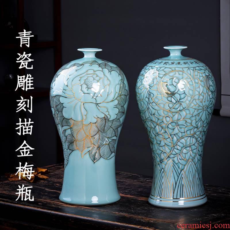 Jingdezhen ceramics hand - made paint celadon vase name plum bottle light and decoration of Chinese style living room decoration floor large furnishing articles
