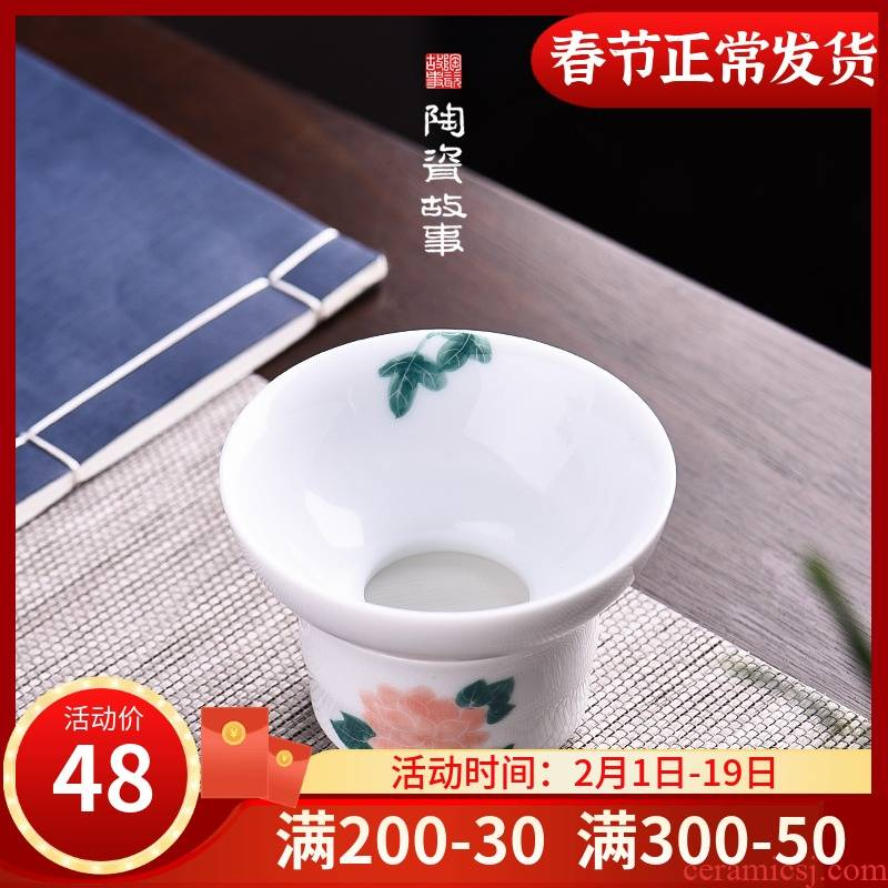 Ceramic fair story) make tea tea filter an artifact tea accessories integrated a cup of tea tea tea insulation hook