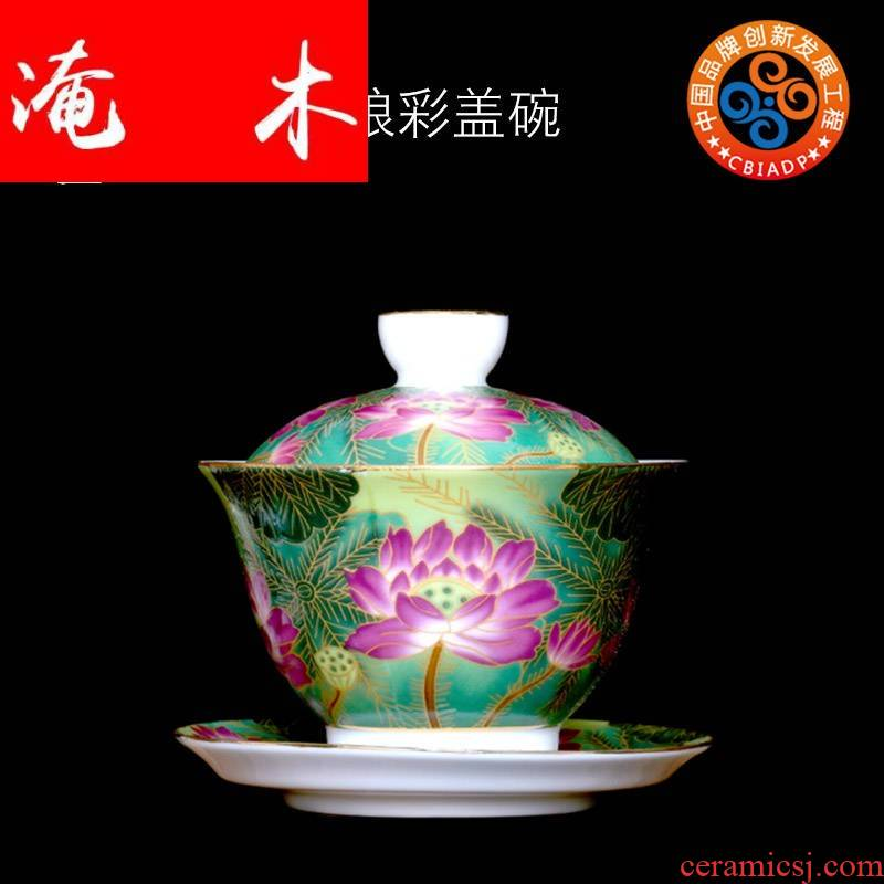 Submerged wood tea friends blue - and - white porcelain enamel tureen large three to bowl with enamel kung fu tea tea cup