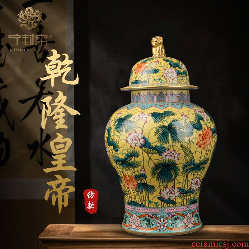 Better sealed up with jingdezhen ceramic vase furnishing articles grilled new Chinese antique hand - made flowers sitting room charge pattern general tank