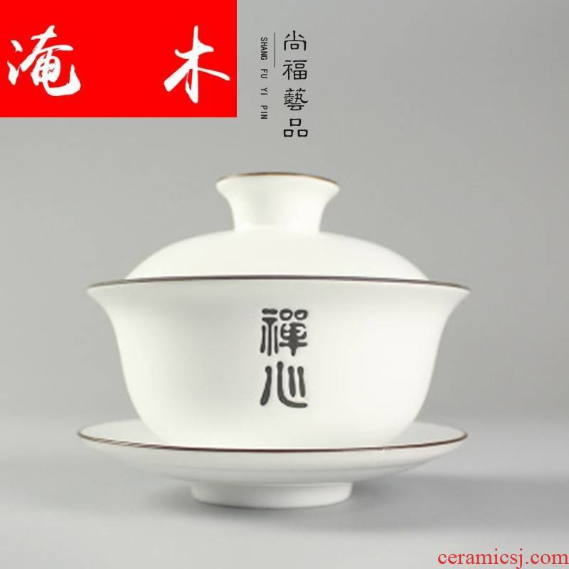 Flooded jingdezhen wood powder enamel fat white only three tureen ceramic tea bowl of kung fu tea cups to use is on sale