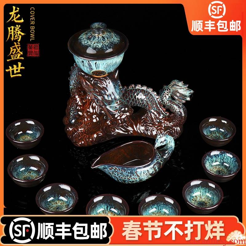 Artisan fairy longteng prosperous time automatically make tea tea set lazy of up ceramic household creative kung fu tea set