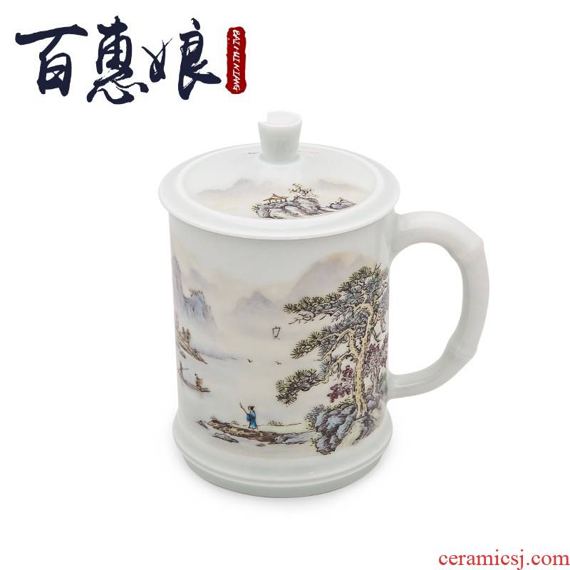 "(niang ""custom"" kung fu tea set office jingdezhen fine powder enamel cup cup 1 scenery leisurely quiet"