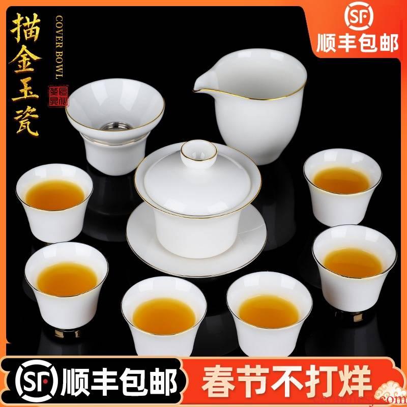 Artisan fairy paint white porcelain tea set high - grade ceramic household pure manual kung fu tea tureen tea gift box