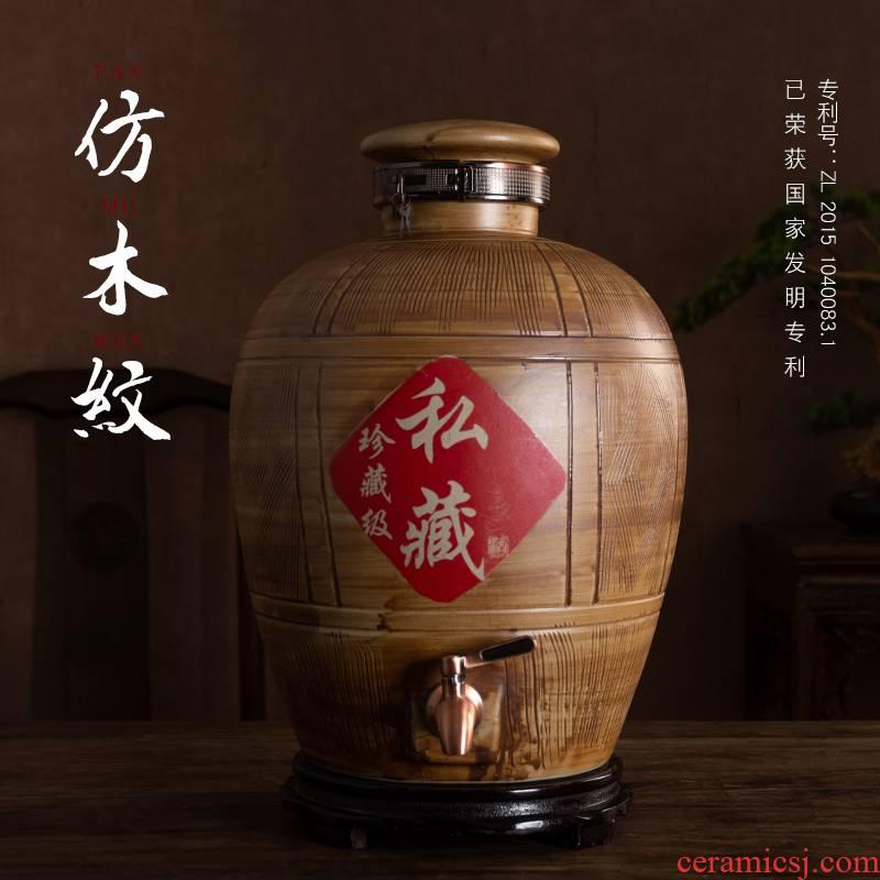 Jingdezhen ceramic wine wine jar jar 10 jins 20 jins 30 jins 50 kg of archaize seal household mercifully it bottle