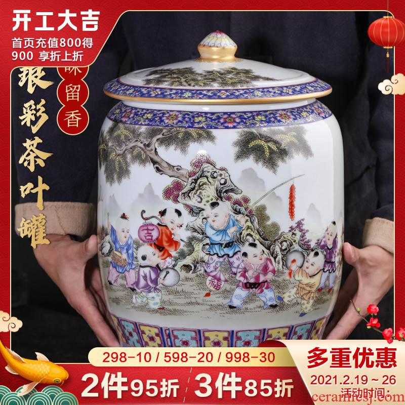 Jingdezhen porcelain tea pot with cover seal storage tanks large puer tea cake and tea urn storage