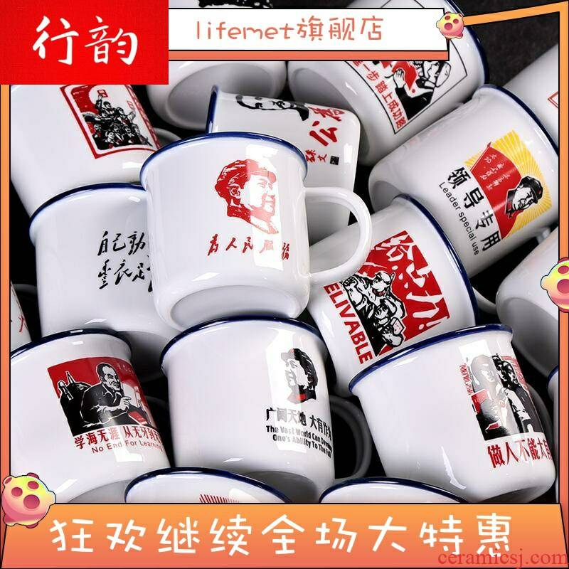 Line rhyme MAO ceramic cups porcelain tea urn tang men ultimately responds a cup of office cup China wind restoring ancient ways