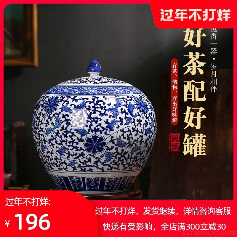 Jingdezhen ceramics craft creative blue - and - white, colorful new Chinese style sitting room adornment is placed large storage tank