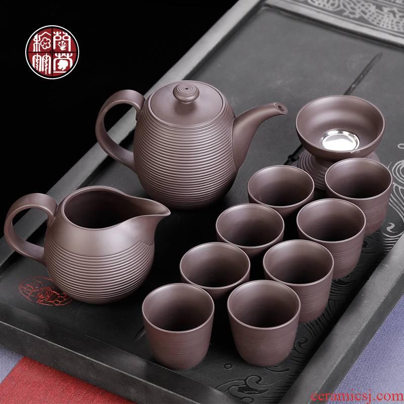 Violet arenaceous kung fu tea tea tea set kit home big set office large capacity are it a large 400 ml
