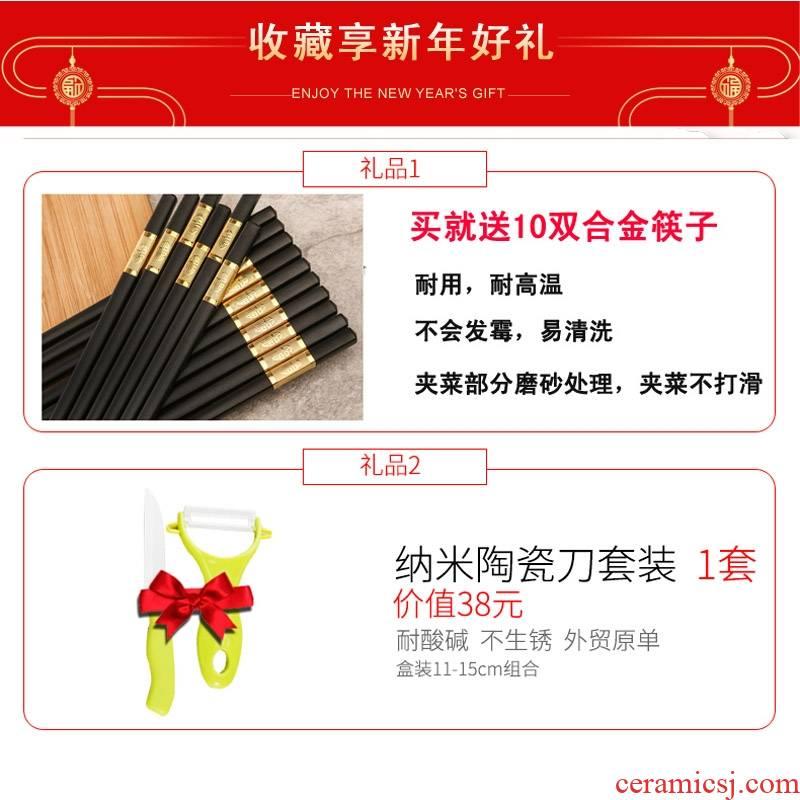 Qiao mu cutlery sets jingdezhen ceramic tableware home European up phnom penh contracted gifts ceramic bowl dish plate