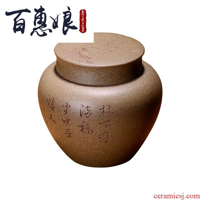 (niang yixing purple sand tea pot seal tea boxes, tea boxes portable small mini POTS awake pu - erh tea