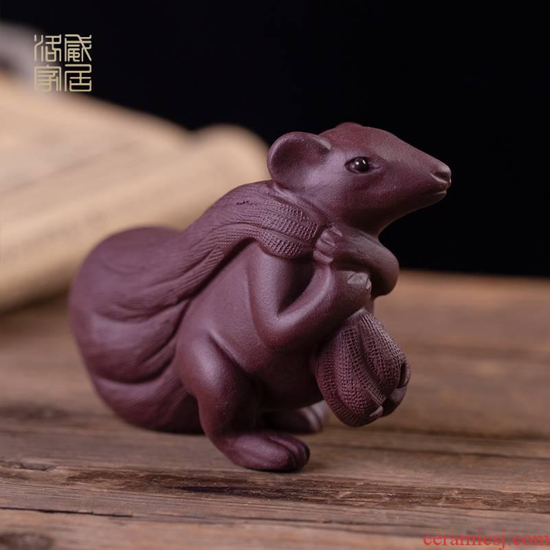 Pet small ornament, tea to keep fine purple zodiac Pet mouse mini play tea tea tea accessories