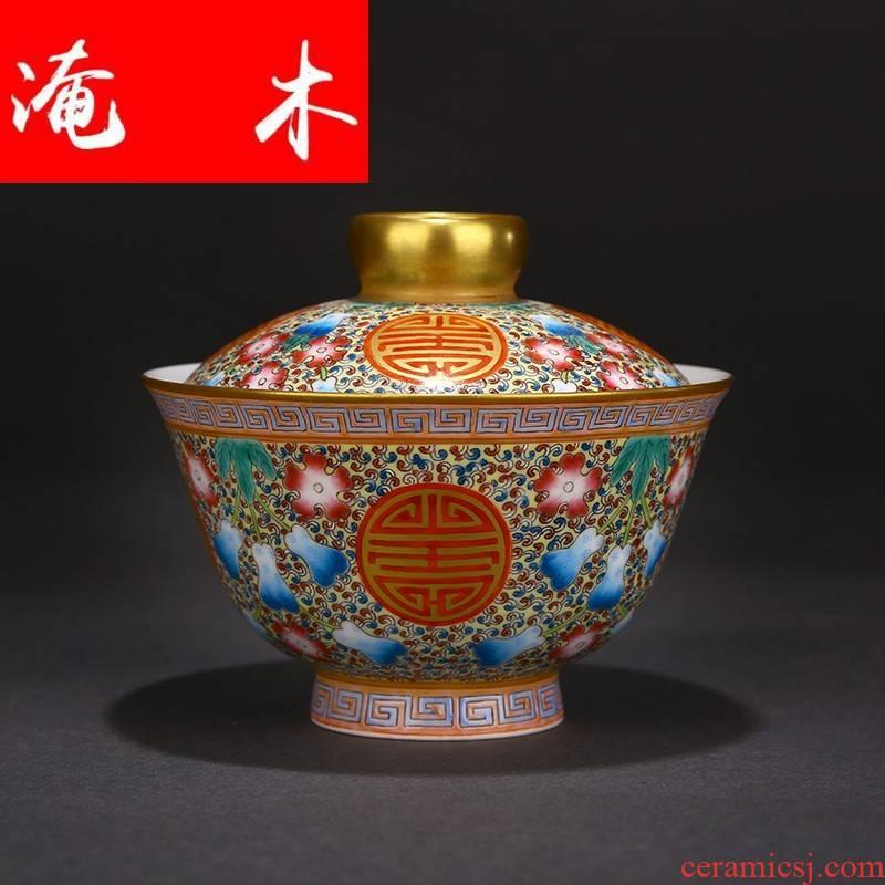Flooded grain powder enamel club high - end of life of archaize of tureen jingdezhen ceramics full manual pull embryo tea set