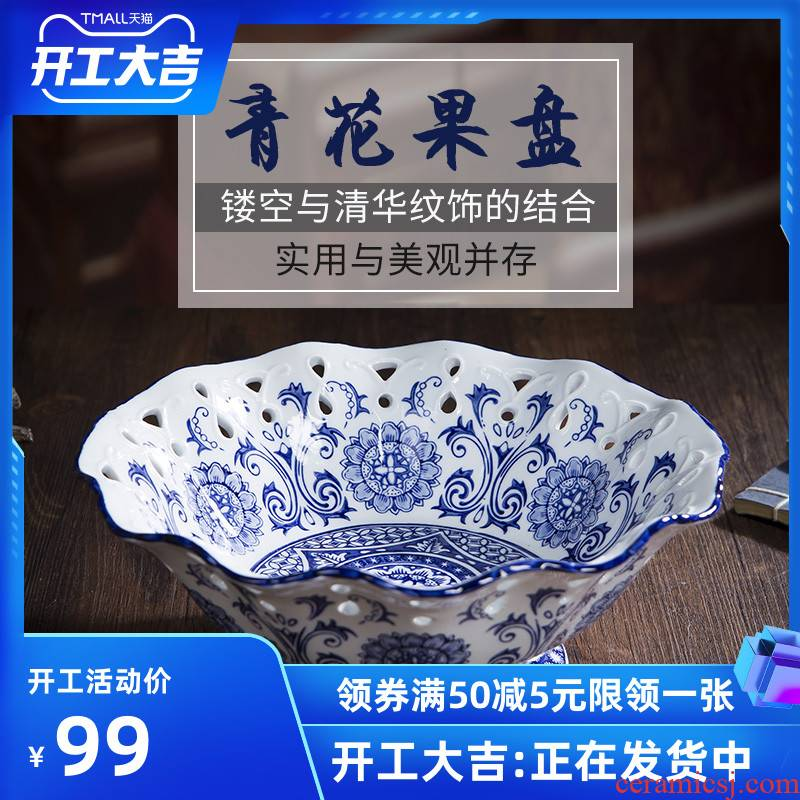 Jingdezhen ceramic hollow out the process of hand - made fruit fruit basket of fruit of blue and white porcelain basin food trays