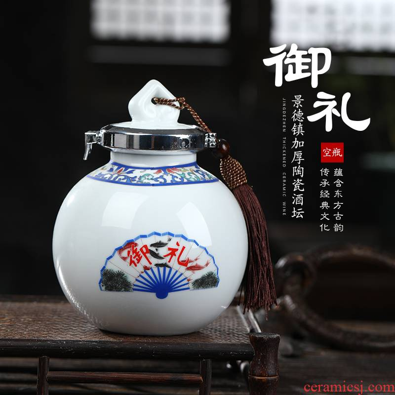 Jingdezhen ceramic bottle 1 kg box set seal pot home wine pot empty wine bottles of liquor bottles of wine jar