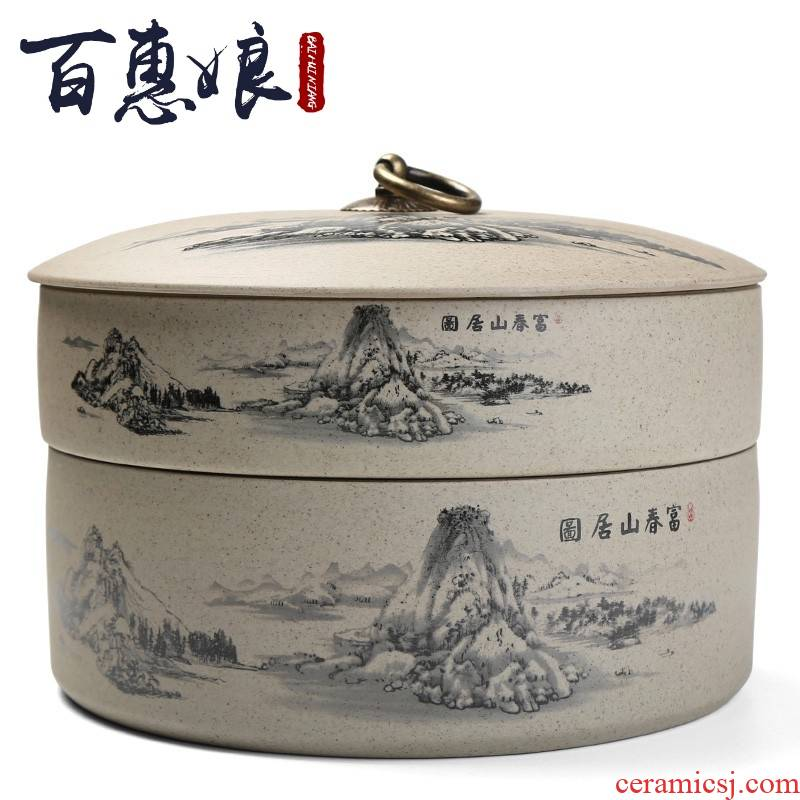 (niang coarse soil some ceramic tea wash large ceramic cup washing store restoring ancient ways with cover kung fu tea box of general small tea boxes