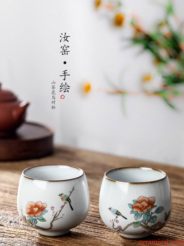 Ru up market metrix who jingdezhen kung fu tea cup single cup of pure manual ceramic sample tea cup only hand - made painting of flowers and tea set