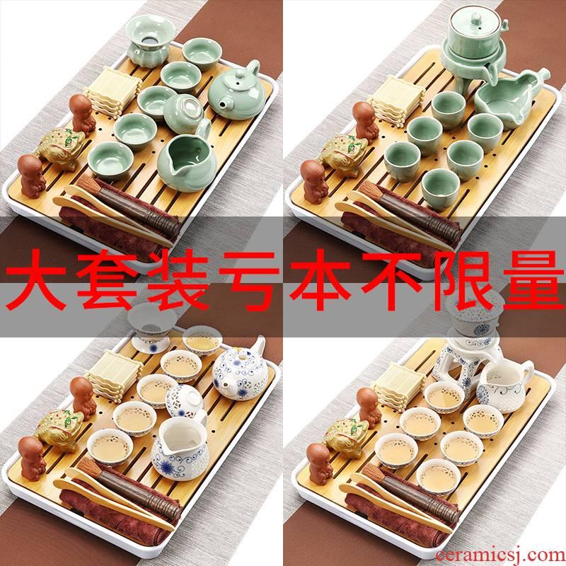 Hui shi ceramic purple ice to crack the teapot teacup tea kungfu tea set suit household contracted office melamine tea