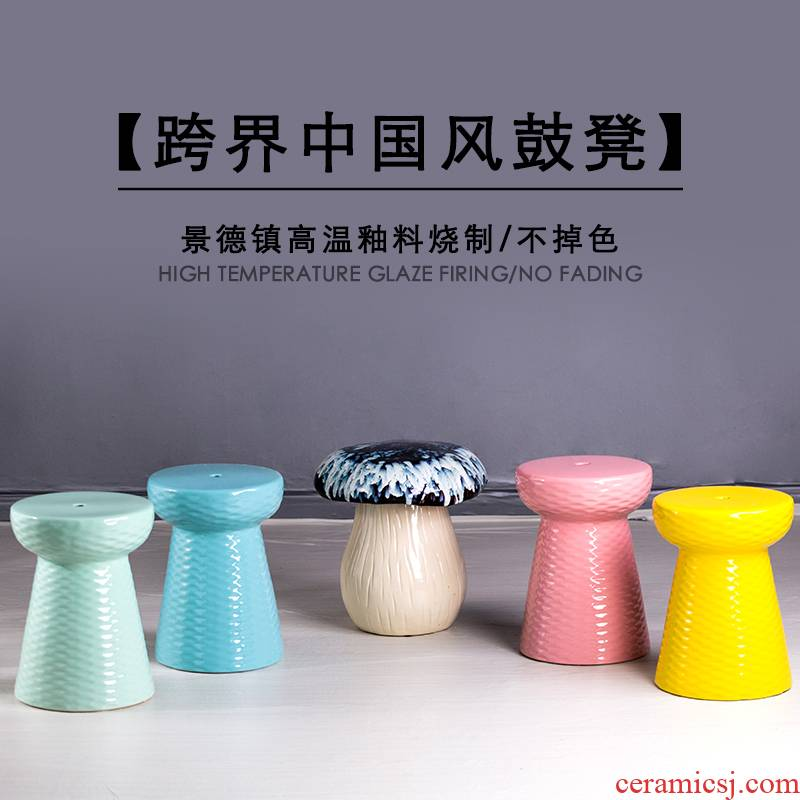 Jingdezhen ceramic furnishing articles sitting room bedroom dresser in shoe drum who chair who mushroom embroidered pier example room decoration