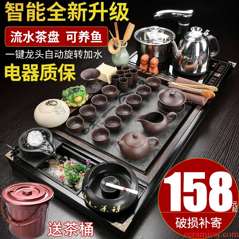 Hui shi automatic tea set suit modern kung fu of a complete set of violet arenaceous household contracted a visitor one solid wood tea tray to the table