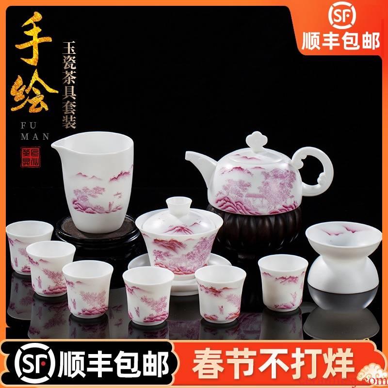 Artisan fairy dehua hand - made tea set ceramic household kung fu tea set office lid bowl of a complete set of tea cups