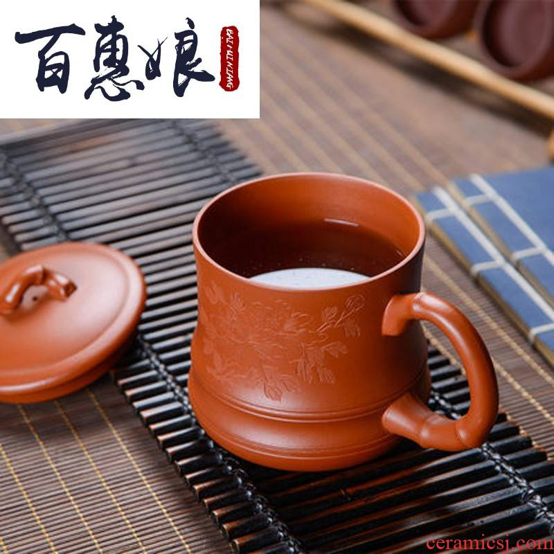 (niang yixing purple sand cup tea cups with cover manual undressed ore mud office zhu cup tea cups of tea